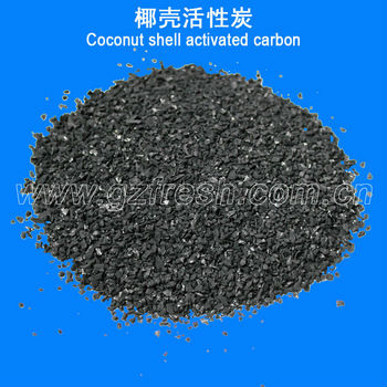 coconut activated carbon for water&air purification
