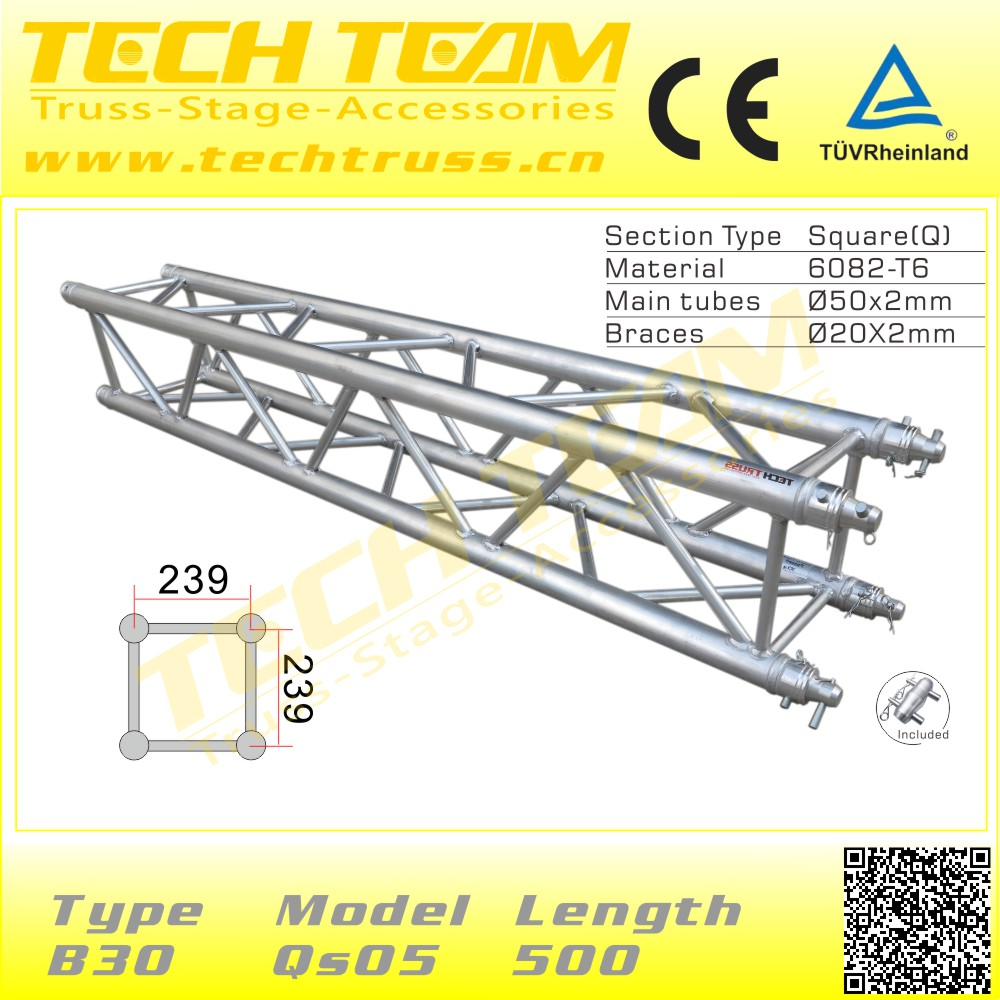 290mm 12inch Box Spigot Square Truss For Exhibition Show