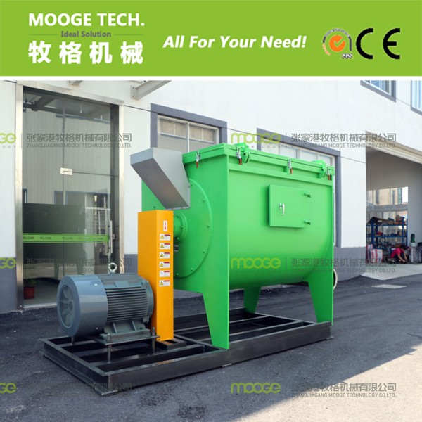 pe pp film woven bags plastic dehydration/squeezing/dewatering machine