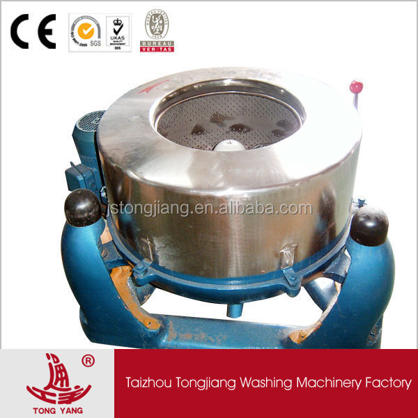 Commercial landry machine_centrifugal dewatering machine/wool dewatering machine/fleece dewatering machine