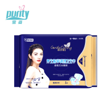 Female sanitary medical herbal angle pads napkins belt manufacturers