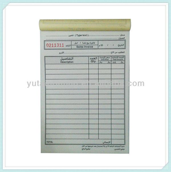 yutai hotel bill receipt sample hotel receipt view hotel booking