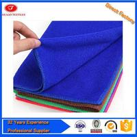 Gaoyang HUAAO multi-function microfiber cleaning cloth/hand towel/kerchief/auto dust cloth with great price