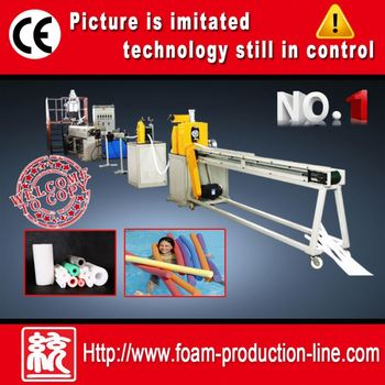 China Best EPE foam stick making machine