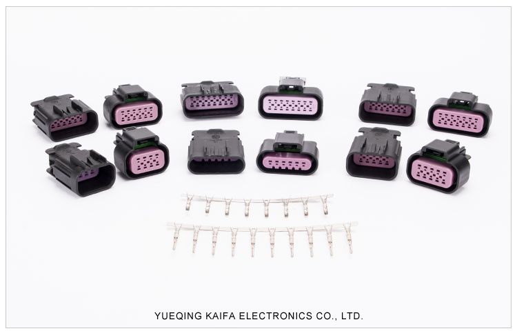 CNKF Auto connector electrical 6way relays box with 2.0 m long wire harness and switch KF 1001-2