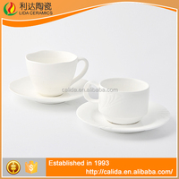 Wholesale customized modern design white ceramic LD12135 tea cup and saucer wholesale with low price