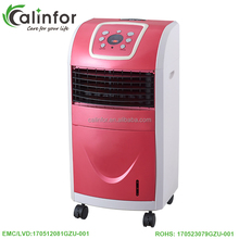 Household ECO friendly 110-240 V 65W energy saving new water air cooler price