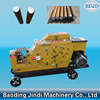 Portable steel bar cutting machine for round steel bars