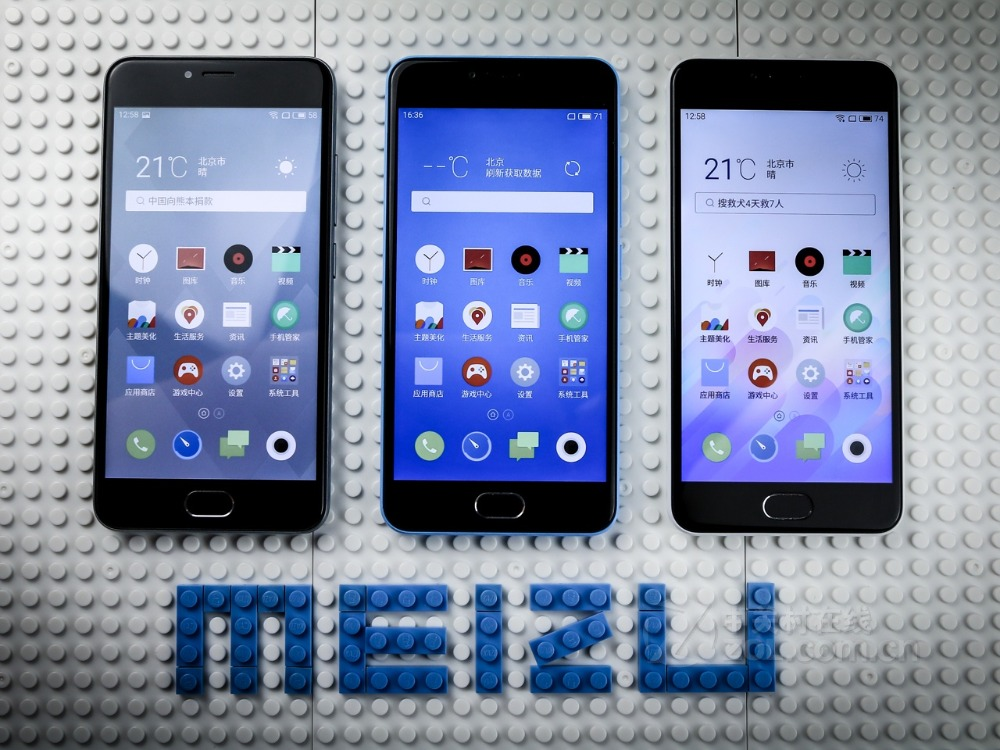 In stock International rom Original Meizu M3 mini 4G 2GB+16GB 64bite Octa Core White/Gray