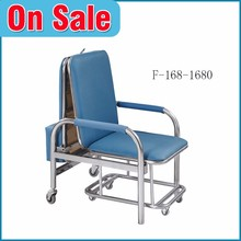 China supplier stainless steel folding hospital recliner chair bed