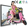 Best price of motorcycles in china E-motorcycle for women Fashion very cheap electric bike