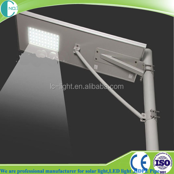 60w to 100w solar integrated solar led street light all in one led solar lamp street light