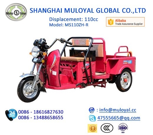 Smart 500kg Two Seats 110cc China cargo Tricycle Motorcycle Passenger