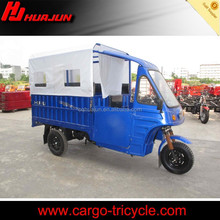Heavy loading useful gasoline motorzied 3 wheel motorcycle for both passengers and cargo