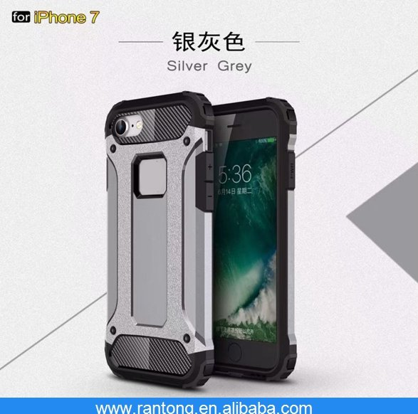 Newest product attractive style armor case for iphone 7