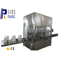 Powerrig machinery liquid filling plant for soap and detergent with CE certification