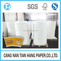 TIAN HANG high quality 7oz printed paper cup body