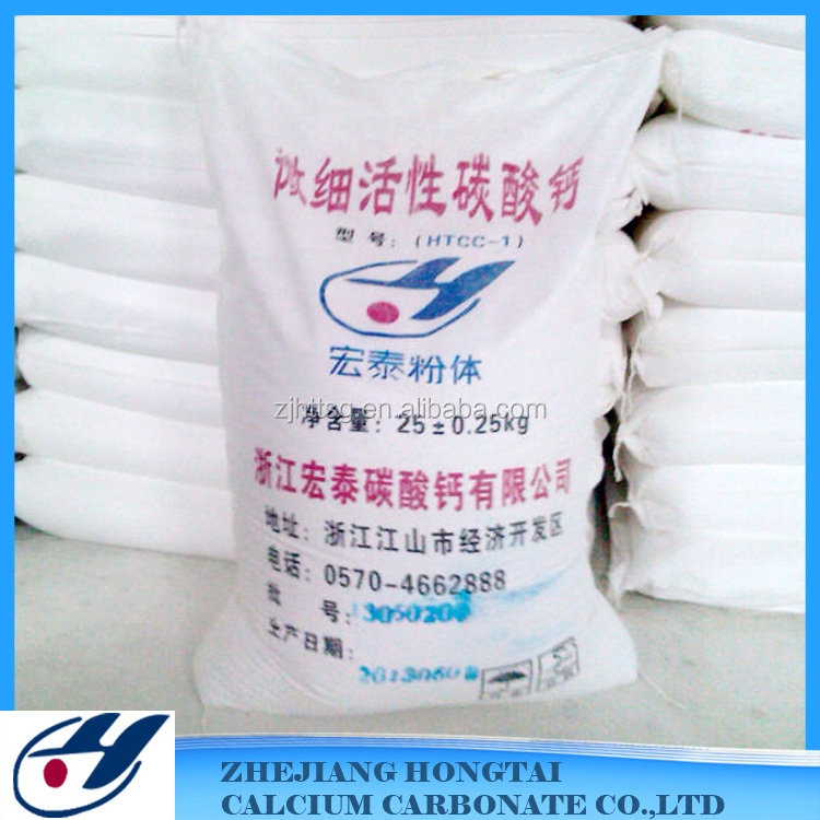 Paper, water treatment best calcium carbonate powder
