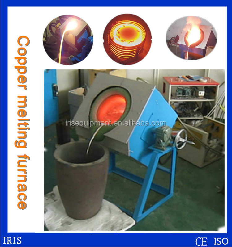 hot selling small and big induction electric arc scrap steel melting furnace