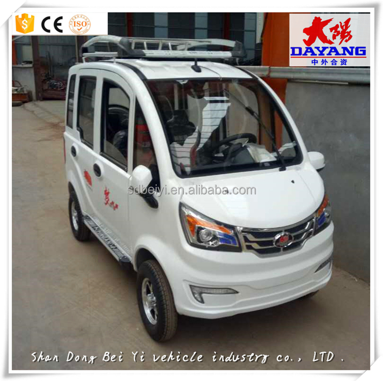 china used cars China Made In and Mini Electric Vehicle Type disabled cars