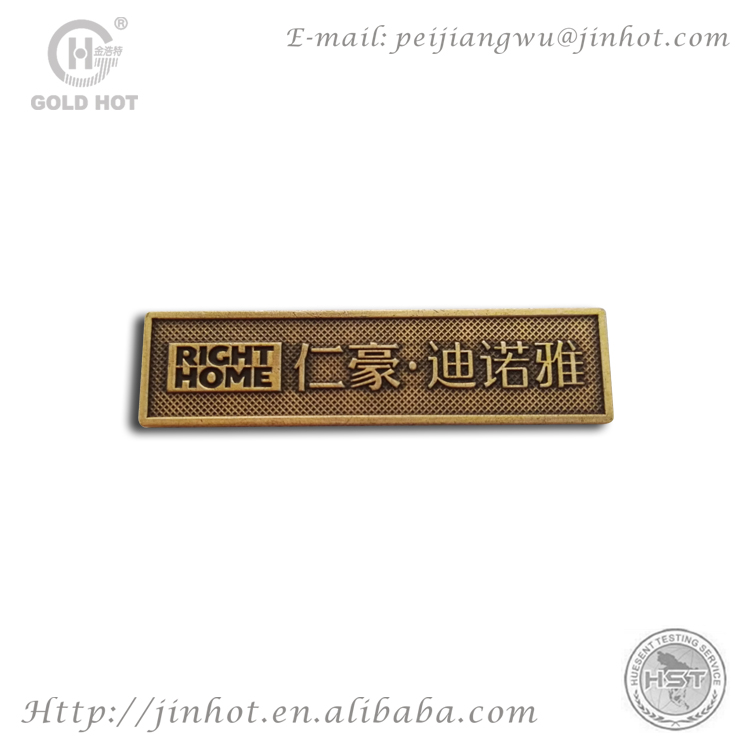 2017 fashionable metal brand logo label for furniture