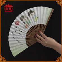 Top Quality Double side Custom Printed Folding Paper Hand Fans for your events DZ-02