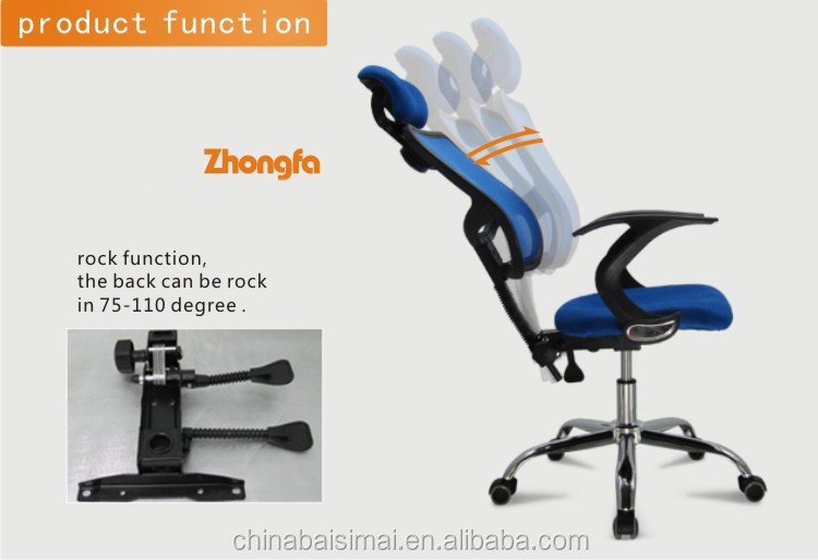 D05# Economical mesh ergonomic reclining office chair with footrest