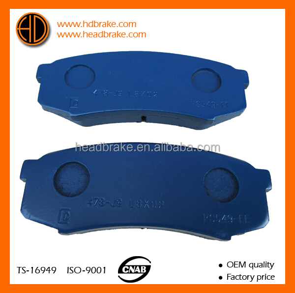 toyota car brake pads 04466-60090