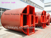 Small agitation tank for sale
