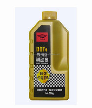 hot sell eco-friendly dot4 dot3 brake fluid