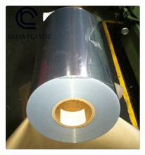 pvc christmas tree film of color vinyl roll with plastic sheet pvc rigid film