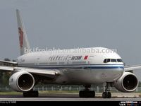 Air Shipping Service to New York,United States from Shenzhen,China by CA(Air China)