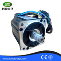 factory wholesales 24volt servo motor 500w for intelligent robot