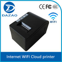 58mm wireless remote printer,wifi cloud receipt,wireless printer for restaurant online order system