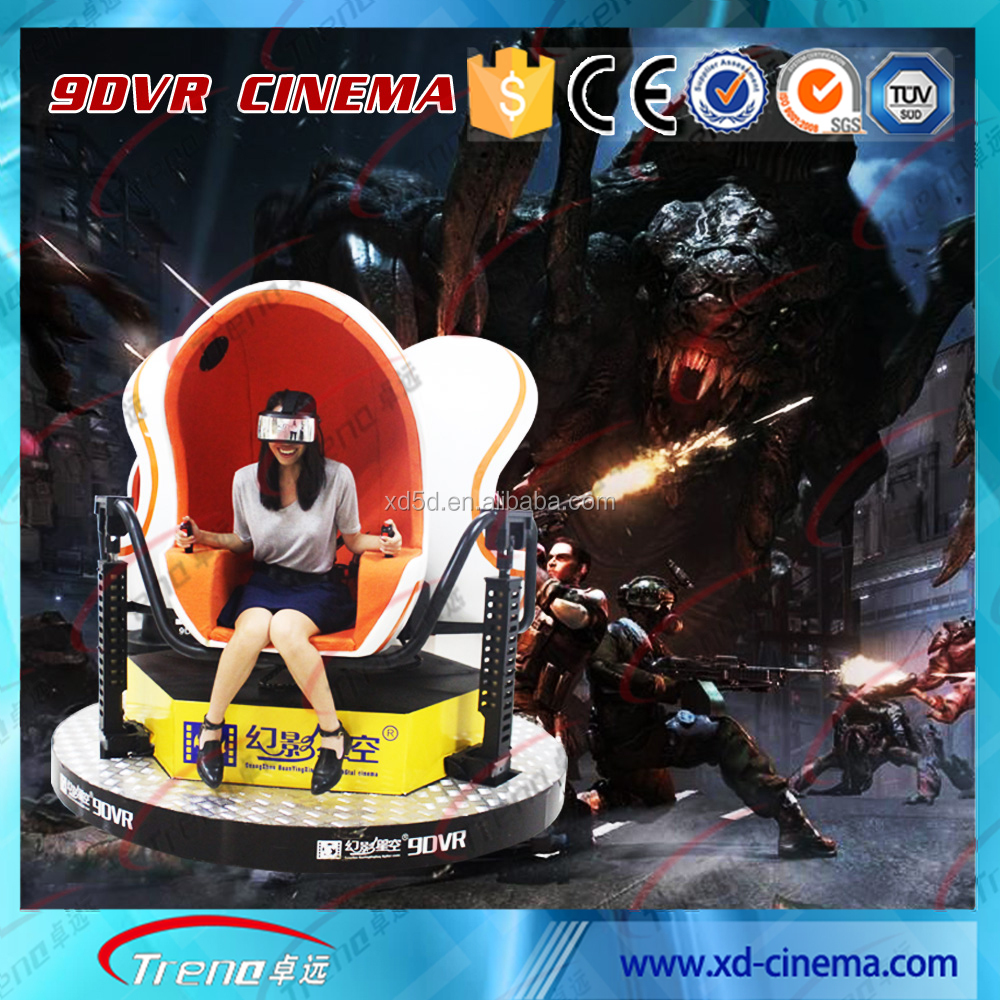 2015 newest,the most popular 9d vr glasses cinema/9d vr egg cinema/game machine 5d 7d 9d virtual reality simulator