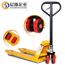 Warehouse used lifting tool/manual 2.5 ton hand pallet truck from China factory