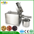 Automatic home use oil press machine cold press oil extractor