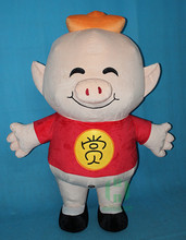Funny design!!!HI CE customized fat pig inflatable mascot costume for party,pig mascot costume for adult size