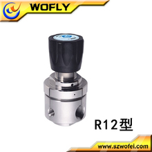 safety flow control 1/4 NPT spring pressure regulators