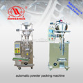 price for hotsale Hongzhan HP-100G full-automatic vertical granule sachet packing machine for candy