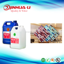 Super adhesive PU Resin for Self-Adhesive Wall Sticker/ Tiles