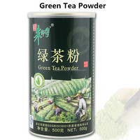 Master-Chu green tea powder for bakery ingredients of cake and bread 500g