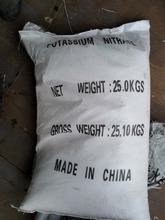 High purity agriculture use crystal type water soluble fertilizer potassium nitrate fertilizer NOP 13 00 46 fertilizer