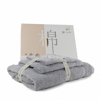 Egyptian Cotton Hotel Towel Set Wholesale Hotel Bath Towel Set In Stock