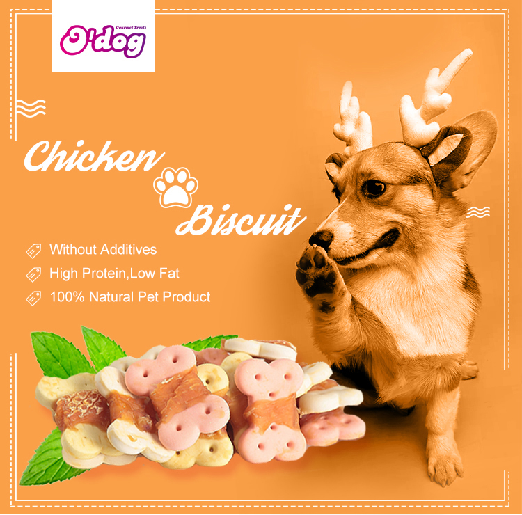 dog treats factory pet snacks training chew manufacturer