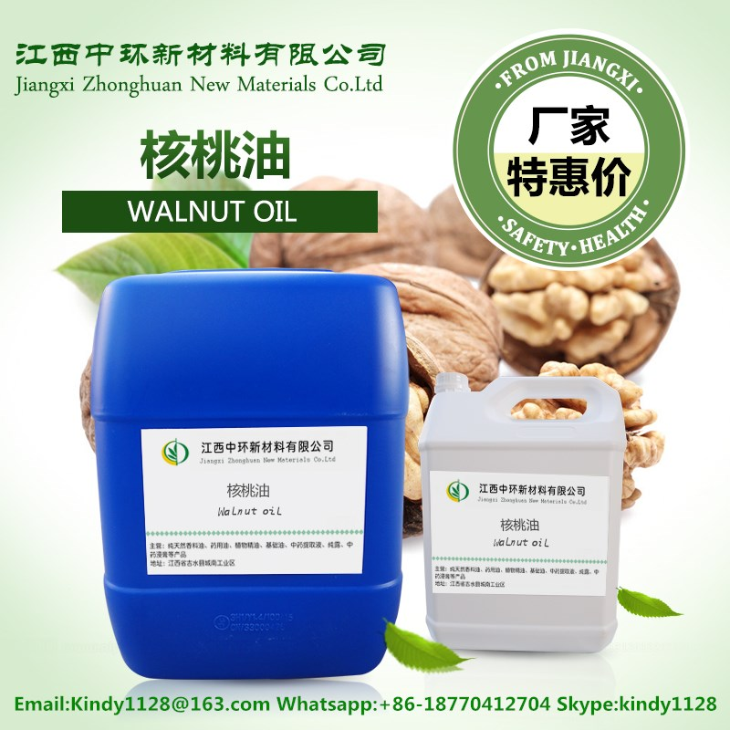 100% Pure Natural edible Walnut Essential oil extract bulk wholesale