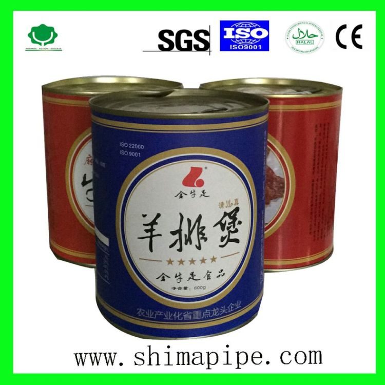 lot stock professional halal canned corned products beef feet