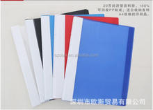 PP filing products A4 Clear display book Protfolio stationery products
