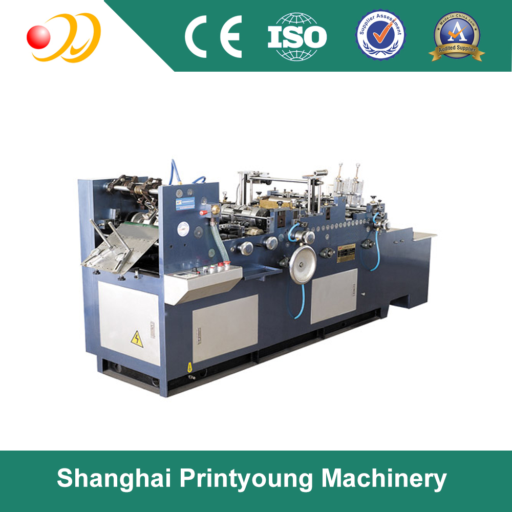 PRYGY-128 Automatic Forming Machine For VCD and Drug's Bag