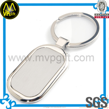 FASHION helmet keychain for metal key chain gift